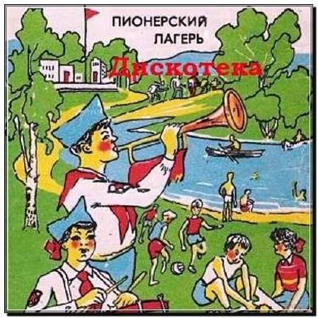 Тут Зайцев Нет Музыку 2012 Бесплаино